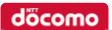 docomo(ドコモ)携帯電話買取.com 携帯市場